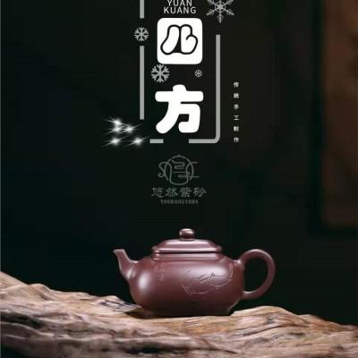 陈惠红作品 混四方