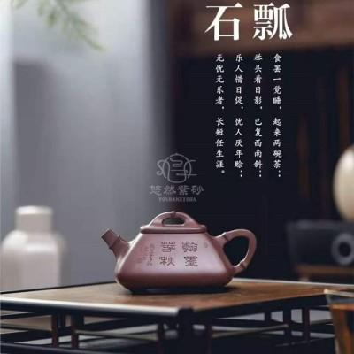 陈惠红作品 竹节石瓢