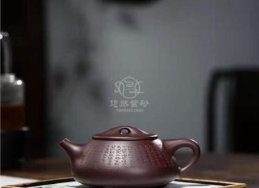 傅跃飞紫砂壶作品|文革紫泥景舟石瓢壶440CC全手工正品价格