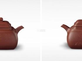 紫砂壶拍卖|华健制《坦然壶》拍出51万元