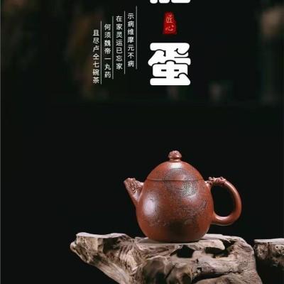 陈惠红作品 龙凤龙旦