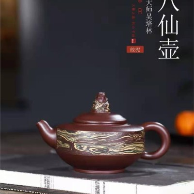 吴培林作品 八仙壶