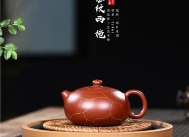 许涛紫砂壶作品|民国绿泥圣桃壶320CC手工真品价格