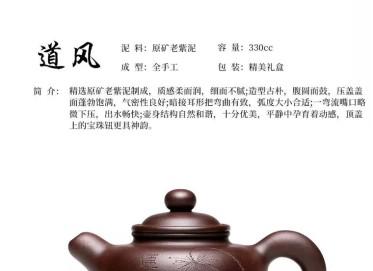 许涛紫砂壶作品|原矿底槽清道风壶330CC手制真品价值