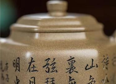 许华芳紫砂壶作品|原矿青段泥六方德钟壶260CC纯手工正品价值