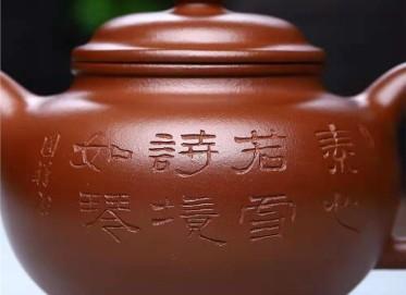 王国祥紫砂壶作品|原矿底槽清掇只壶520CC手制正品价值
