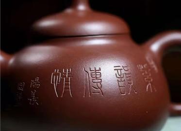 王国祥紫砂壶作品|原矿紫泥三足乳丁壶420CC全手工正品价格表