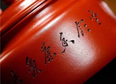 庄其芳紫砂壶作品|原矿大红袍德钟壶300CC纯手工真品价格