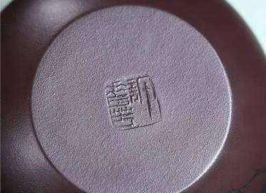 许华芳紫砂壶作品|原矿紫泥古韵传香壶510CC手制正品多少钱