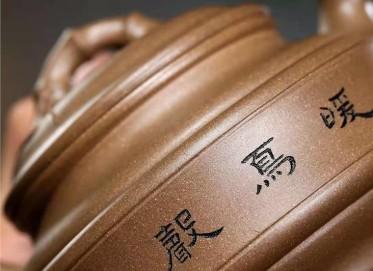 黄卫民紫砂壶作品|原矿青段泥双线竹鼓壶430CC手制真品价位