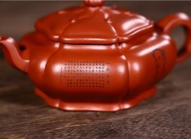 徐勤紫砂壶作品|原矿朱泥筋纹宫灯壶170CC手工真品价格