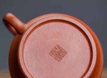 陈小明紫砂壶作品|原矿底槽清高汉君壶250CC手制真品价格表