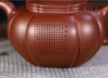 徐勤紫砂壶作品|原矿底槽清如意狮球壶270CC手制真品价格