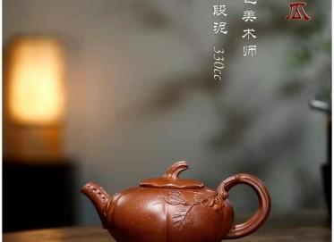 单志萍紫砂壶作品|原矿段泥南瓜壶330CC手制真品多少钱