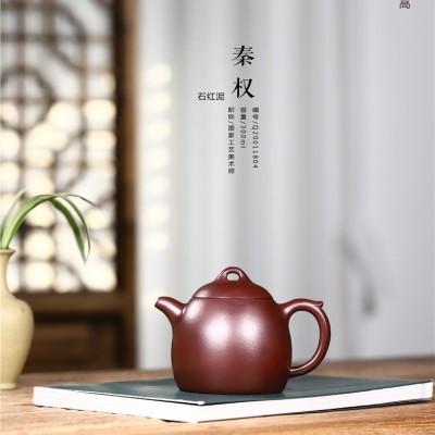 史宗娟作品 秦权