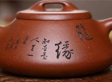 成梅英紫砂壶作品|原矿底槽清纳瓢壶250CC手制真品价位