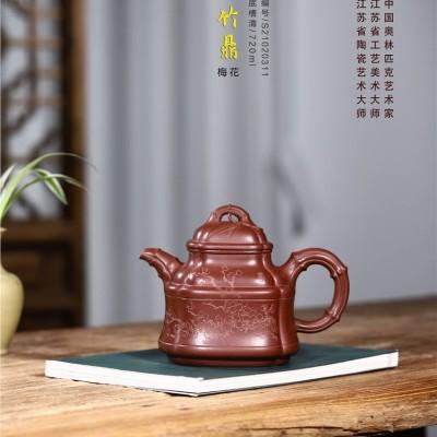 吴小楣作品 四方竹鼎