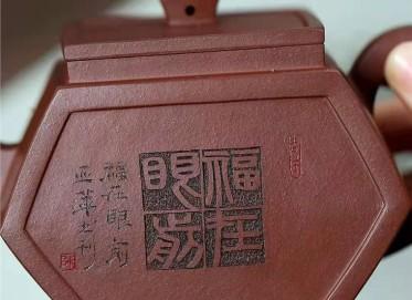 陈亚萍紫砂壶作品|原矿底槽清书方壶280CC手工正品价格表