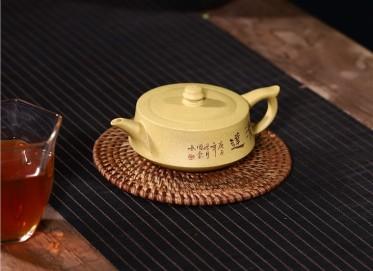 周莹紫砂壶作品|原矿黄金段泥清远壶190CC纯手工真品价值