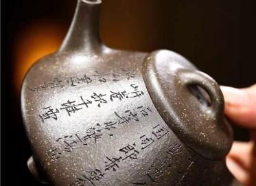 朱正琴紫砂壶作品|古铜泥子冶石瓢壶300CC手制正品多少钱