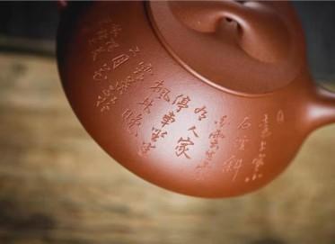 牟锦芬紫砂壶作品 原矿底槽清石瓢壶580CC全手工真品怎么样