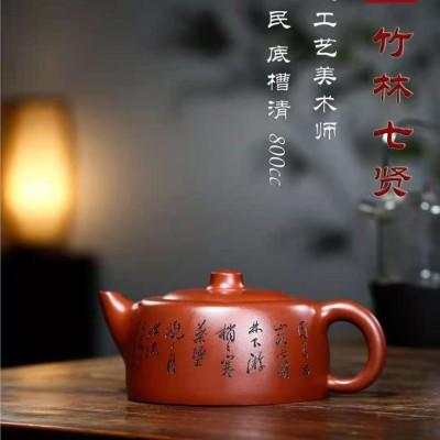 黄卫民作品 竹林七贤