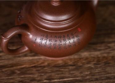 徐勤紫砂壶作品 黑星砂笑樱壶230CC手制真品多少钱