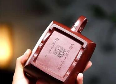 黄卫民紫砂壶作品|原矿紫泥紫气东来壶380CC手制正品价格表