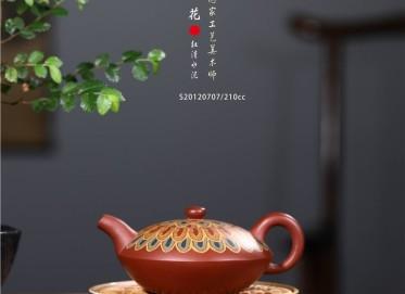 史宗娟紫砂壶作品 原矿清水泥锦上添花壶210CC全手工正品价值