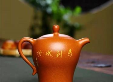 朱正琴紫砂壶作品 五彩段泥马到成功壶290CC手制正品价位
