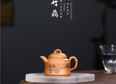 张雪军紫砂壶作品|原矿段泥双线竹鼎壶180CC手工正品价位
