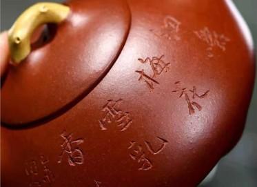 单志萍紫砂壶作品 原矿紫泥梅花石瓢壶220CC纯手工真品价值