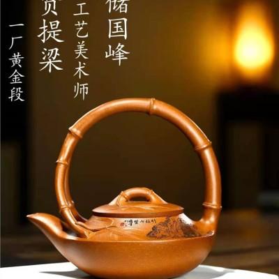 储国峰作品 七贤提梁