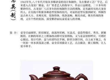 杨慧英紫砂壶作品|原矿紫泥扁灯壶380CC纯手工正品价位