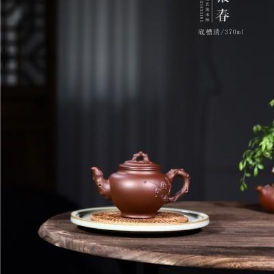 徐永君作品 梅报春