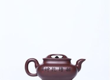 徐永君紫砂壶作品|原矿底槽清扭转乾坤壶300CC纯手工正品价格表