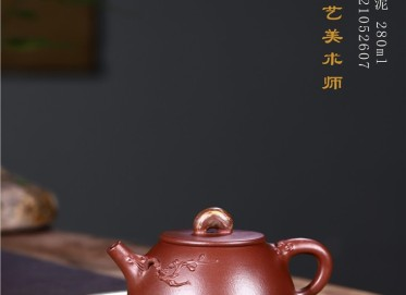 徐永君紫砂壶作品|文革紫泥暗香壶280CC纯手工正品价格表