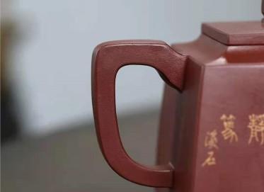 许华芳紫砂壶作品 原矿龙血砂升方壶380CC手制真品行情