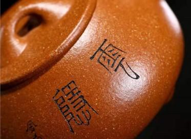 陶金兰紫砂壶作品 原矿降坡泥景舟石瓢壶260CC纯手工真品价格表