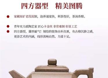杨慧英紫砂壶作品|原矿段泥四方天启壶250CC全手工正品价格表