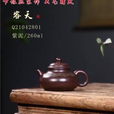 吴小楣作品 容天