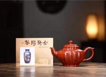 陶金兰紫砂壶作品|原矿大红袍筋纹笑樱壶340CC手制真品行情
