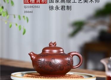 徐永君紫砂壶作品 原矿底槽清云竹壶350CC手工正品价值