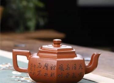 刘莹紫砂壶作品 原矿降坡泥六方雪华壶400CC全手工正品价值