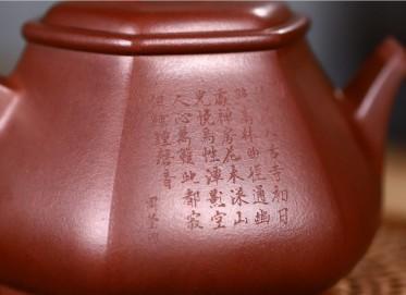 徐永君紫砂壶作品|原矿底槽清六方隐瓢壶310CC手制正品价格表