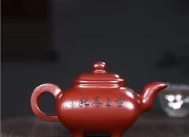 陶金兰紫砂壶作品|原矿底槽清传炉壶290CC纯手工正品多少钱