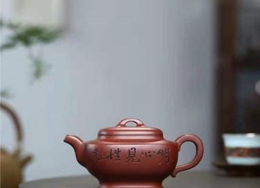 许华芳紫砂壶作品 原矿龙血砂四方合欢壶270CC手制正品价值