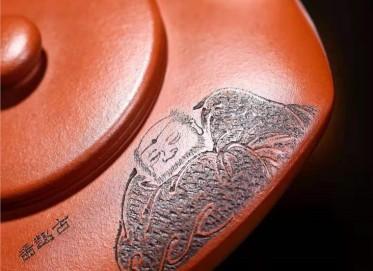陶金兰紫砂壶作品|原矿红皮龙四方虚扁壶230CC纯手工正品多少钱