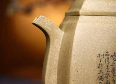 陶金兰紫砂壶作品|原矿段泥汉方壶270CC纯手工真品多少钱