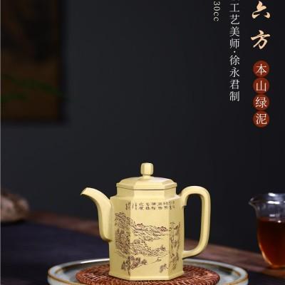 徐永君作品 古井六方